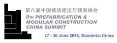 8th Prefabrication & Modular Construction China Summit 2016